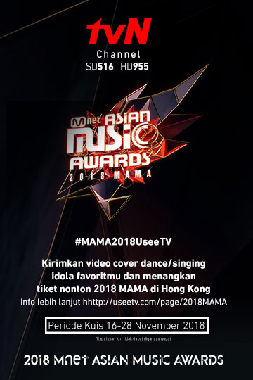 MNET ASIA MUSIC AWARDS (MAMA)