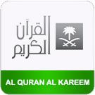 AlQuran Kareem
