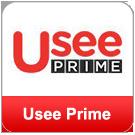 UseePrime